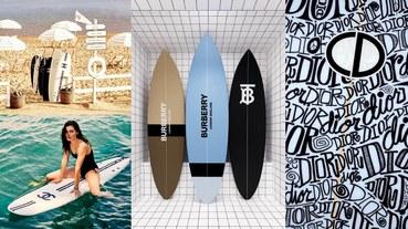 衝浪是門好生意!Chanel、Dior、Fendi、Burberry...齊推衝浪板,夏天過了放家裡也是最好擺飾!