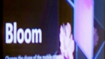 以蘭蔻粉餅盒為設計發想,三星摺疊螢幕新機叫 Galaxy Bloom!