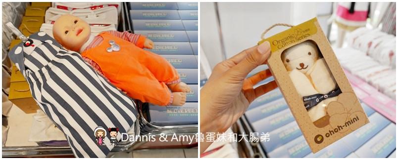 《士林孕婦裝特賣會》ohoh-mini 歐歐咪妮嬰兒用品夏季服飾出清特賣會單一特價399元。婦幼用品2折起。哺乳衣買一送一。孕期內憑''媽媽手冊'',消費滿額好禮大方送 |捷運芝山站旁(影片)