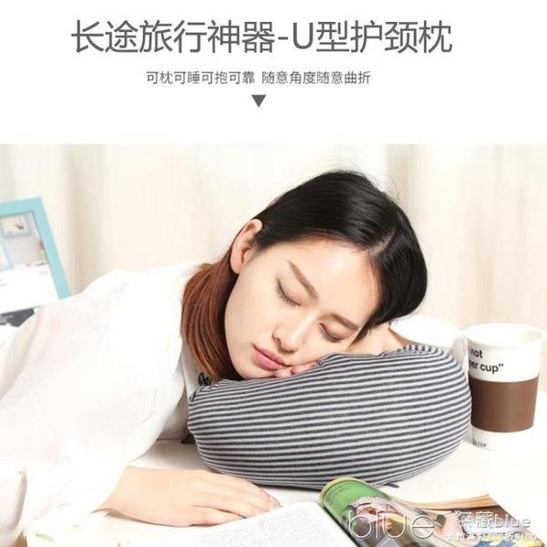 日式頸椎枕U型枕保健護頸枕飛機枕旅行枕汽車靠枕 深藏blue
