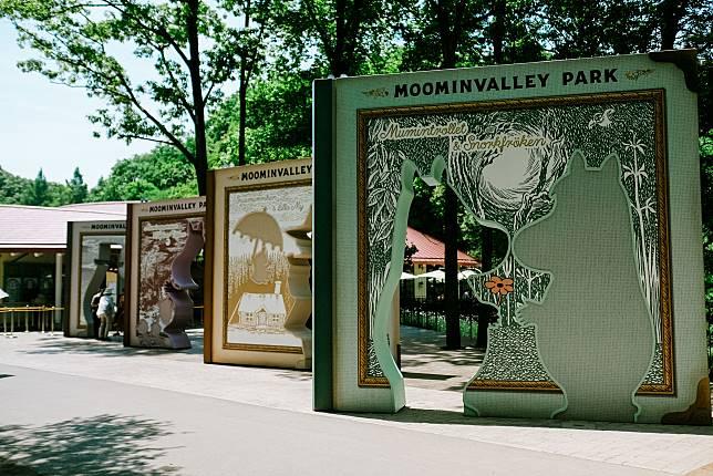 進入付費園區Moomin Valley Park前會見到這四本立體故事書,適合大家打卡留念。