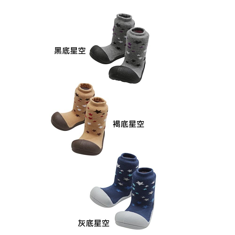 韓國Attipas快樂學步鞋單雙599 兩雙1099 三雙1599,買越多折越多❤ 結合韓國首爾大學對嬰幼兒步行的多年研究及人體工學創製的『智慧』學步鞋。獨有的專利設計,無論在功能及質感上均能給寶寶的