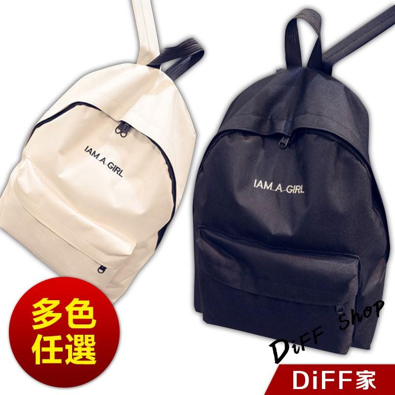 韓風刺繡繽紛色彩帆布後背包 雙肩後背包 後背包 時尚簡約 背包 學院風 休閒後背包 書包【DIFF】