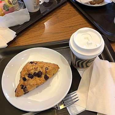 スターバックスコーヒー 京都四条葛野大路店のundefinedに実際訪問訪問したユーザーunknownさんが新しく投稿した新着口コミの写真