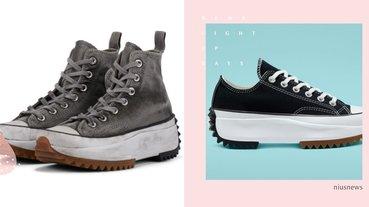 Converse鋸齒厚底鞋大缺貨「穿髒還拿出來賣」?新色引爆熱議!還有超萌短胖版
