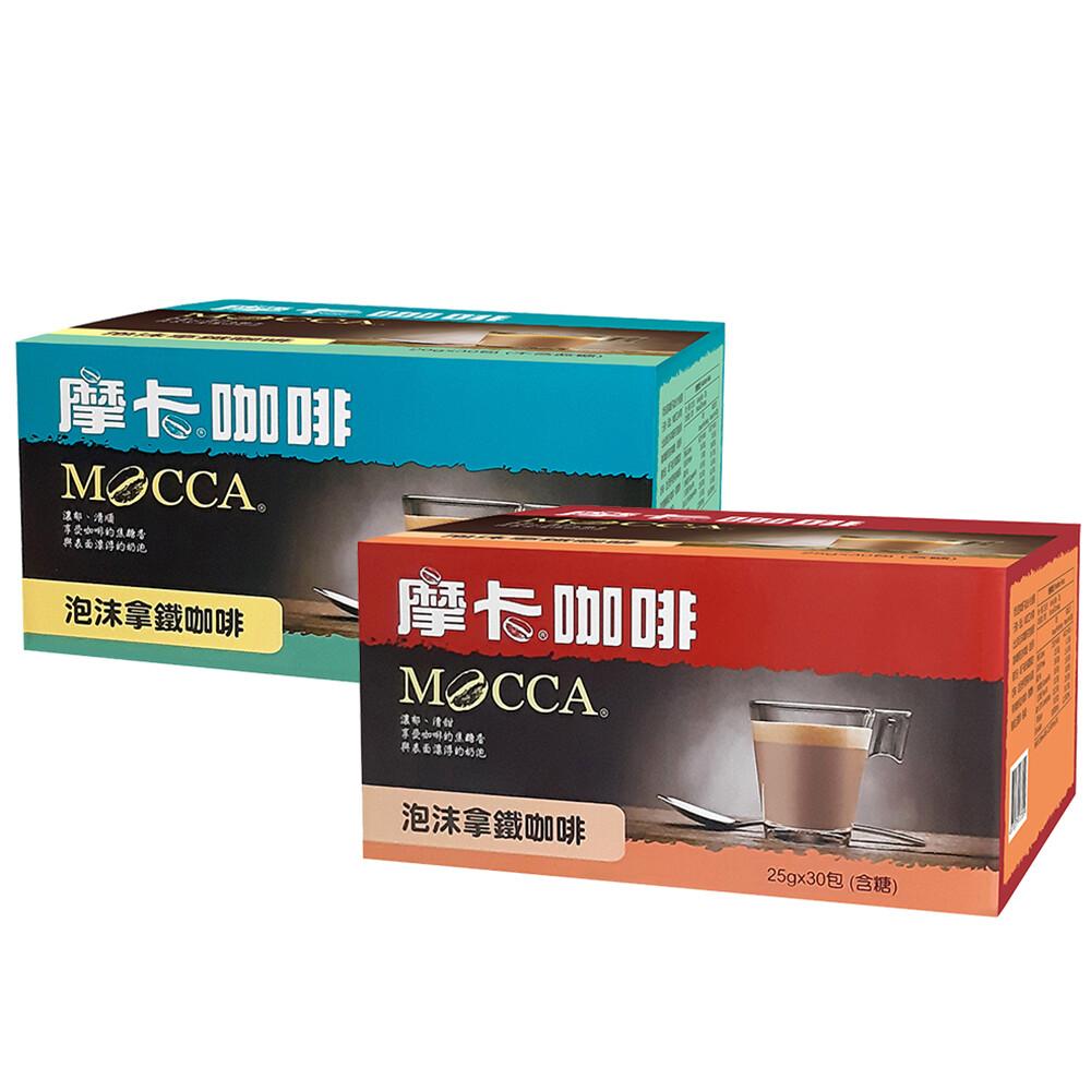 奶泡是拿鐵不能缺少的重要元素,因此mocca特製出此款泡沫拿鐵來完整重現咖啡廳現泡的拿鐵,表面浮著奶泡,喝下後充滿豐富的奶味,並且使用更高等級具有焦糖香氣的咖啡,整體無酸感且濃厚飽滿 品名:摩卡泡沫拿