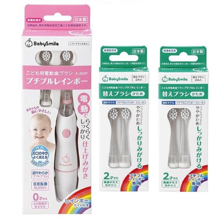 ■有彩虹燈&白LED。屬于彩虹右外場手的開心并且刷牙習慣zukerukotogadekimasu。 一次推開關的話彩虹燈一亮一暗,已經一次按的話白LED燈的點燈和振動開始。■是音波振動式每分鐘16,0