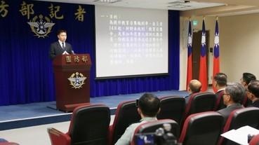 中國手機禁令!國防部:國軍禁止使用中國品牌智慧型手機