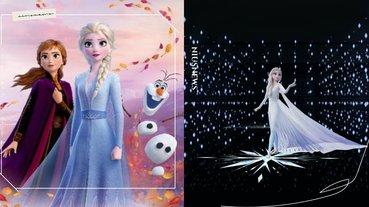 「冰雪奇緣夢幻特展」5大看點!真實還原艾倫戴爾城堡、還能利用互動投影施展冰魔法