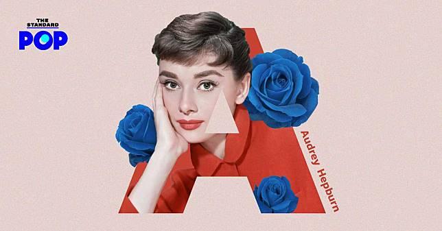 สวยจากข้างใน สวยอย่างไร เคล็ดลับความสวยฉบับ Audrey Hepburn ที่ทิ้งไว้ให้โลกใบนี้
