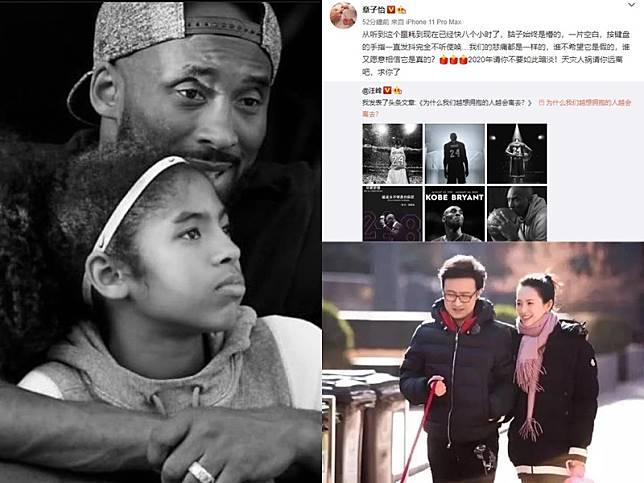 高比與13歲女兒遇空難離世消息震驚全球,作為父母的汪峰和章子怡也悲傷不已。