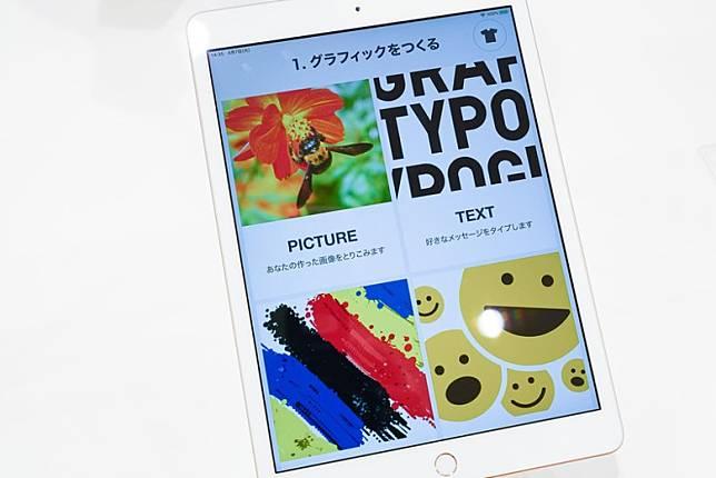 「UTme!」區可讓顧客透過電話App為T Shirt及Tote Bag炮製自家圖案,懶得裝App嘅話,區內亦有iPad畀你發揮創意。(互聯網)