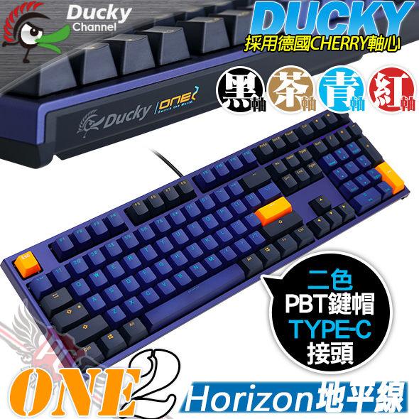 •每一種款式皆有100% 與80%可供選擇n•Ducky Macro 2.0,最強大的硬體設定功能