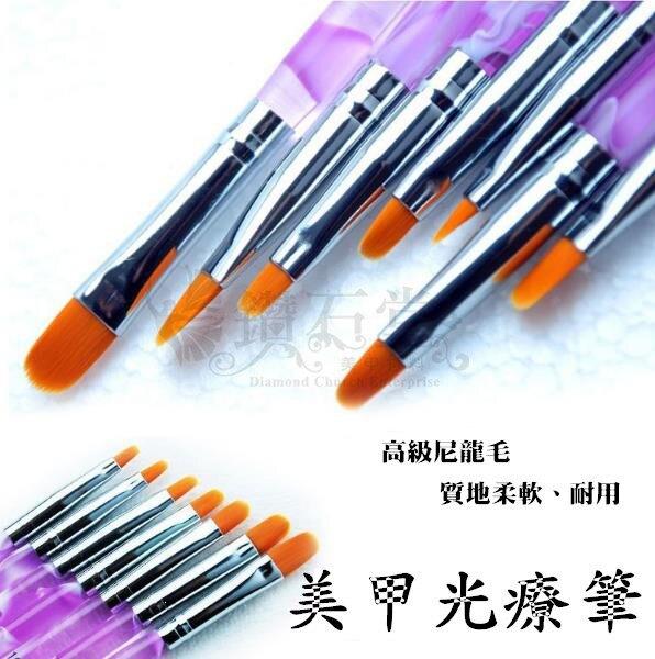 【美甲7支筆圓頭套裝-紫粉色】7支套裝 圓頭筆 光療彩繪筆 畫筆 光療凝膠筆 排筆 彩繪筆刷美甲工具 美甲材料 L-16