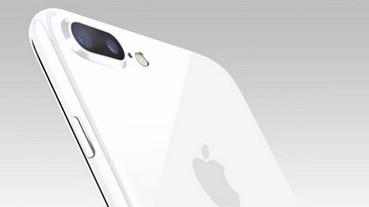 奇蹟復出!iPhone 7 有望推出「純白色」版本?