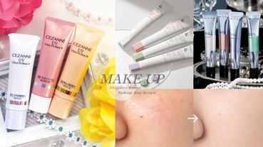 網議TOP5「開架飾底乳」解析!不致粉刺痘痘、毛孔超隱形,乾肌油肌皆有蜜糖校色妝前乳