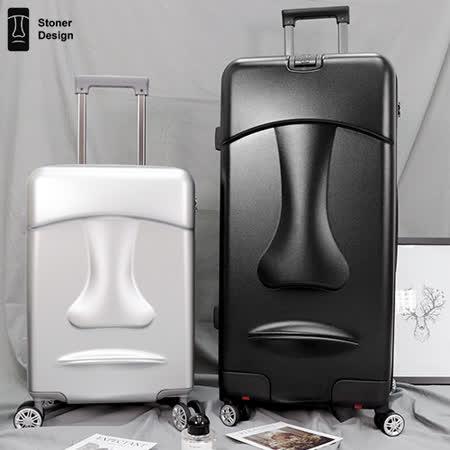Stoner Design石人 20吋摩艾行李箱 登機箱 旅行箱(銀色)