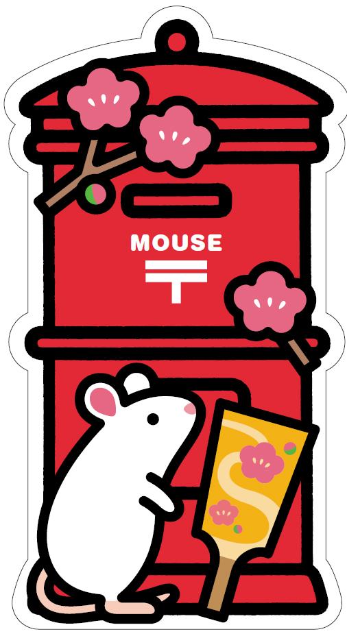 日本郵局 干支郵筒明信片(鼠)2020