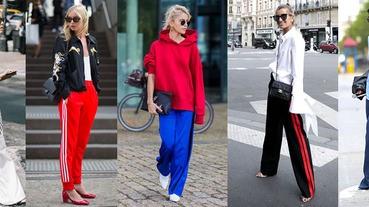 是時候把運動褲穿上街了~搭配3大單品絕對潮不邋遢!