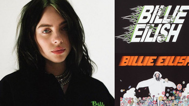 不用台幣 600 讓你變成潮流老司機!Billie Eilish x 村上隆 x Uniqlo「台灣」即將開賣,這聯名究竟屌在哪?