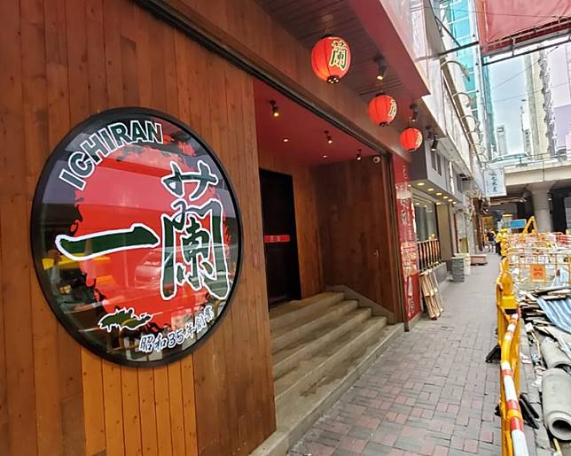 現場是謝斐道440號一蘭拉麵店。
