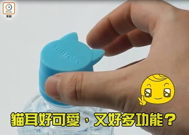 貓耳多功能瓶蓋 期待量產。(互聯網)