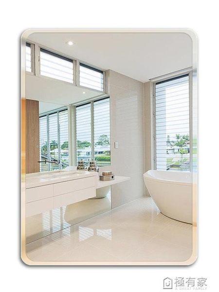 浴室鏡子免打孔無框洗手間衛浴鏡衛生間鏡壁掛鏡子貼牆化妝鏡黏貼 『極有家』