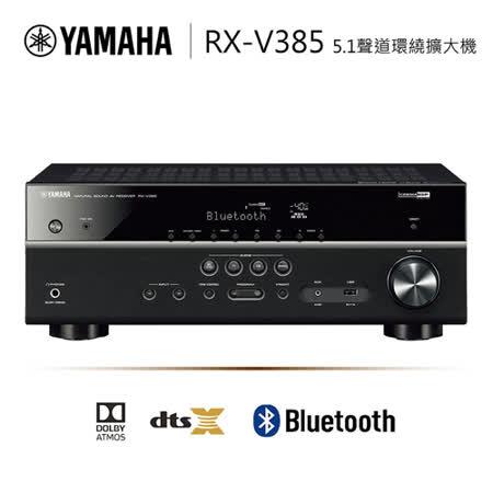 搭載藍牙、 各聲道獨立擴大器設計及高品質DAC的 5.1 聲道 AV擴大機 5 聲道強力環繞 --- 每聲道70W (6 ohms, 20 Hz-20 kHz, 0.09% THD, 2-ch dri