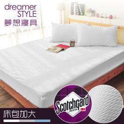 dreamer STYLE 100%防水透氣 抗菌保潔墊-床包加大 灰/藍/白