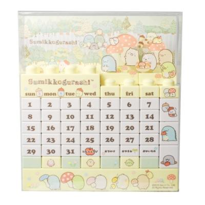 角落小夥伴牆角生物年曆月曆日曆