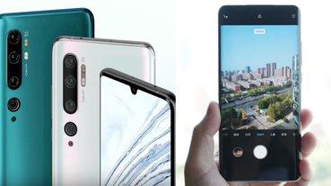 小米新手機「一億像素」!5鏡頭、3款絕美色、比相機還強大,雙十一搶先開賣