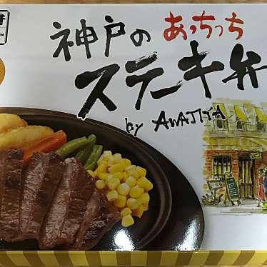 THE GARDEN 自由が丘 上野店のundefinedに実際訪問訪問したユーザーunknownさんが新しく投稿した新着口コミの写真