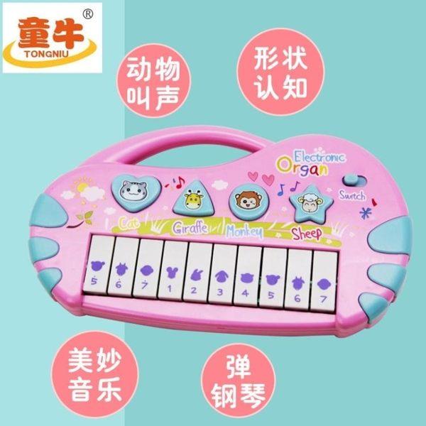 電子琴嬰兒電子小鋼琴寶寶啟蒙兒童兒童音樂玩具男寶寶女孩益智音樂琴 夏洛特