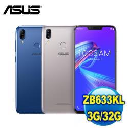 ◎6.3吋HD+全螢幕 ◎高通® Snapdragon 632 處理器 ◎AI智慧雙鏡頭品牌:ASUS華碩種類:智慧手機型號:ZB633KL顏色:藍色系螢幕尺寸:6.3吋處理器類型:八核心主相機畫素: