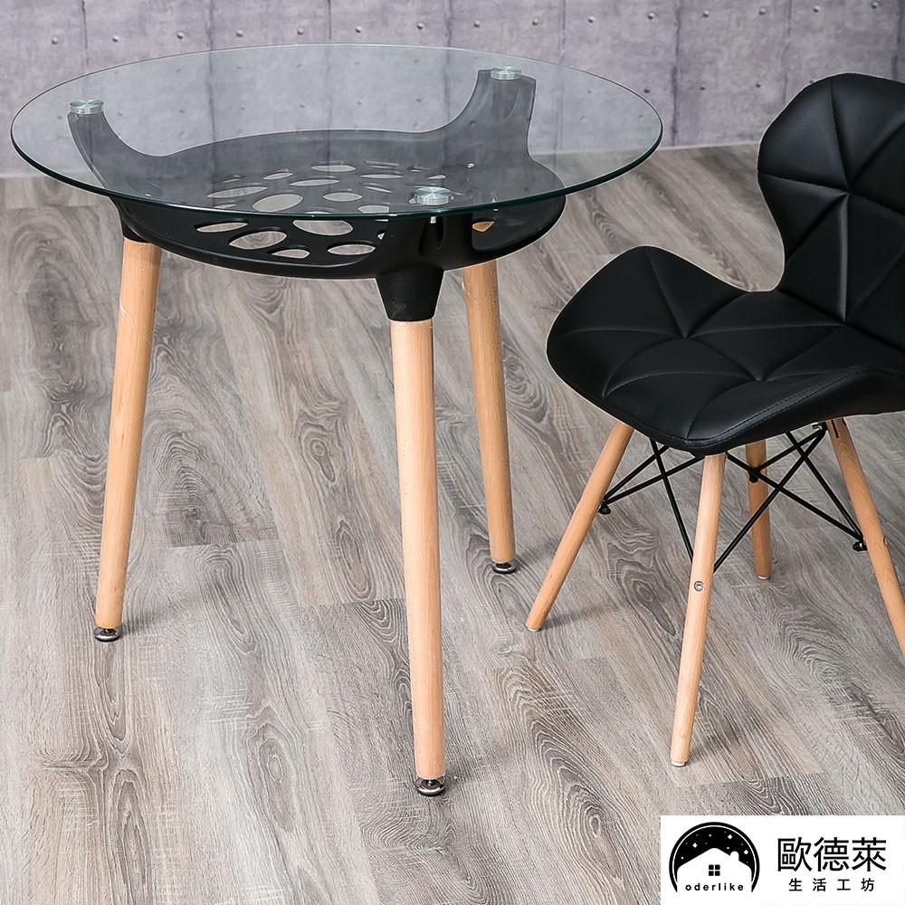 [免運]歐德萊 強化玻璃洽談桌【TA-19】實木腳 洽談桌 吃飯桌 辦公桌 會議桌 餐桌 玻璃圓桌 會客桌 客廳桌 桌子若需要洽談椅/桌椅 請點選 ☛ #歐德萊椅子系列☑ 強化玻璃+實木腳☑ 尺寸: 80x80x73公分☑ 組裝方式: 需簡易組裝 裝上腳即可使用☑ 可當洽談桌/餐桌/會客桌 用途多多#免運 #強化玻璃 #實木腳 #洽談桌 #吃飯桌 #辦公桌 #會議桌 #餐桌 #玻璃圓桌 #會客桌 #書桌 #工作桌 #客廳桌 #造型圓桌 #桌子
