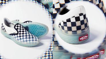 你沒見過的 Vans!Vans Slip-On 經典棋盤格注入冰藍中底