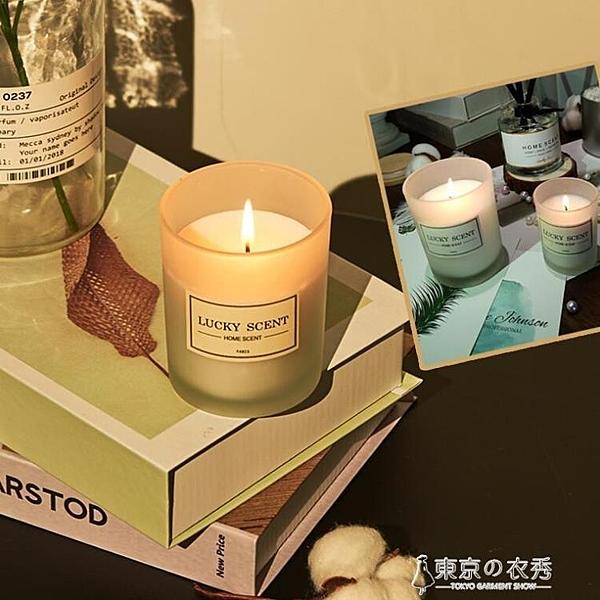 進口香薰蠟燭無煙薰衣草精油香氛臥室凈化空氣助眠安神玻璃燭杯
