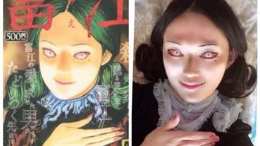 日本女孩 COS「伊藤潤二」漫畫人物 走在路上肯定能嚇死一堆人...