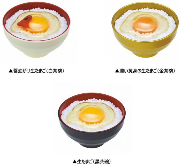 TKG生雞蛋拌飯燈三款