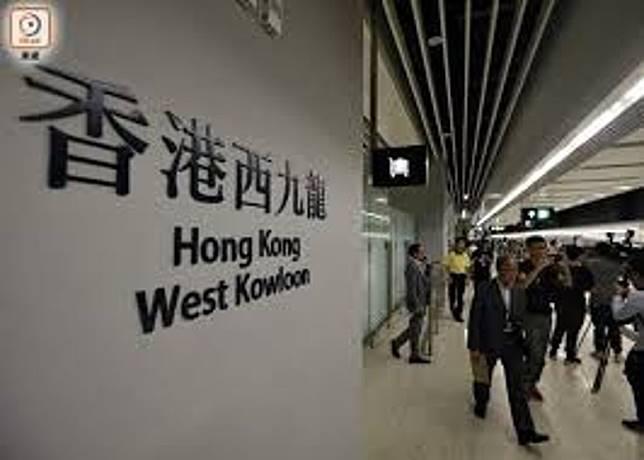 議員批評政府毋須高鐵西九龍站入境旅客健康申報做漏招。