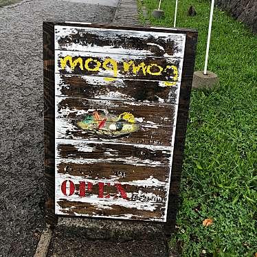 実際訪問したユーザーが直接撮影して投稿した洞爺湖温泉カレーsoup curry mog mogの写真