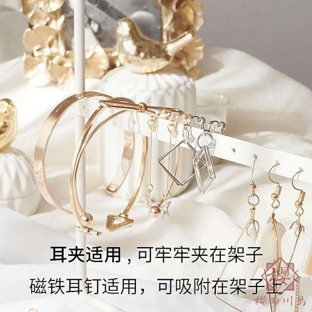 鐵藝耳環架飾品展示架子家用 掛耳環耳釘耳飾收納首飾盒【櫻田川島】