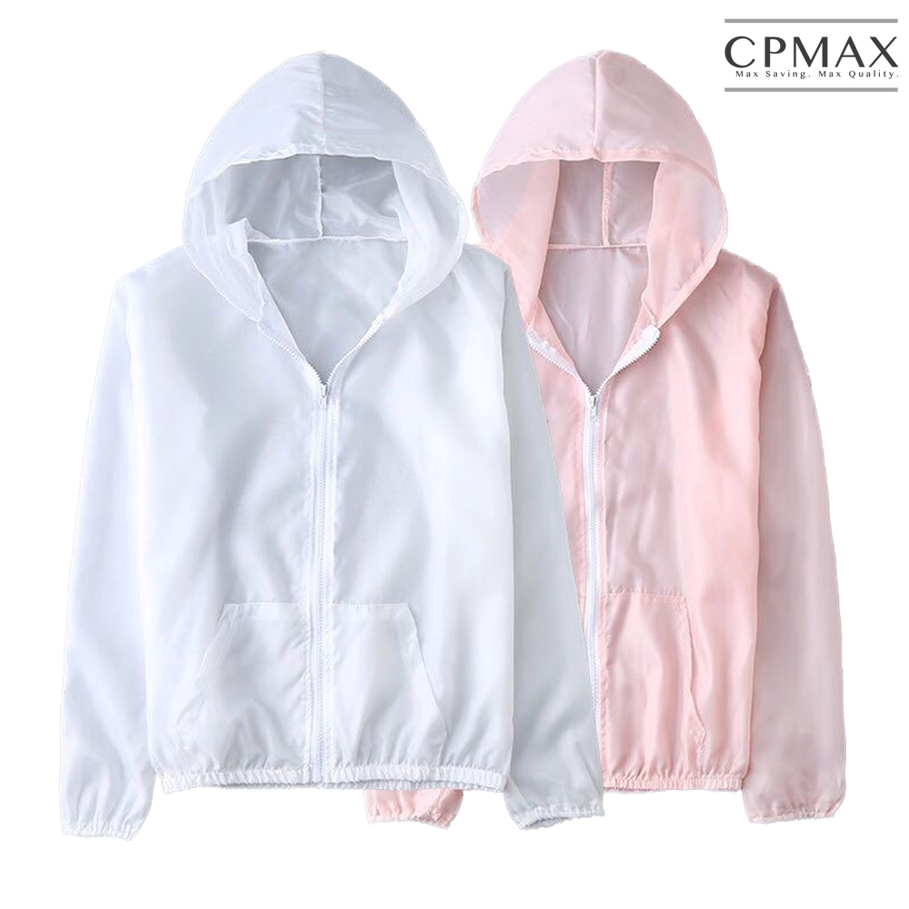 CPMAX 韓系薄款防曬衣 防紫外線 騎車防曬 抗UV 舒適輕薄防曬超強 夏天防曬外套 機車外套 騎士外套 防曬 W37