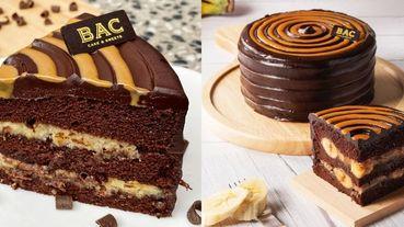 這組合螞蟻人要暴走了!BAC「焦糖香蕉巧克力蛋糕」回歸,巧克力搭太妃焦糖醬超級療癒