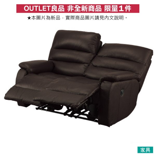 ◎(OUTLET)全皮2人用頂級電動可躺式沙發 BELIEVER DBR 福利品 NITORI宜得利家居。居家,家具與寢飾人氣店家宜得利家居的沙發.沙發床.個人椅、可躺式沙發有最棒的商品。快到日本NO