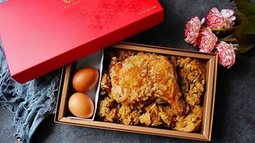 彌月油飯禮盒推薦 悅好 Yue Hao 悅之喜 彌月油飯 噴香的糯米誘惑+香酥大雞腿 感受迎接寶貝的喜悅之情!