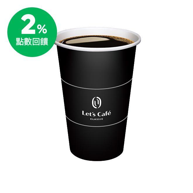全家 大杯熱美式咖啡 使用說明 1.使用本券請至全家便利商店櫃檯直接出示本券掃碼兌換(請將螢幕亮度調到最大)。 2.使用時須符合本券載明之品牌與規格,商品兌換完成,恕無法提供退貨及換貨。 3.兌換商品