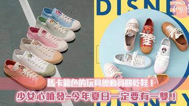 超可愛的童心噴發系列餅乾鞋~完全就是夏季的必備萌品!