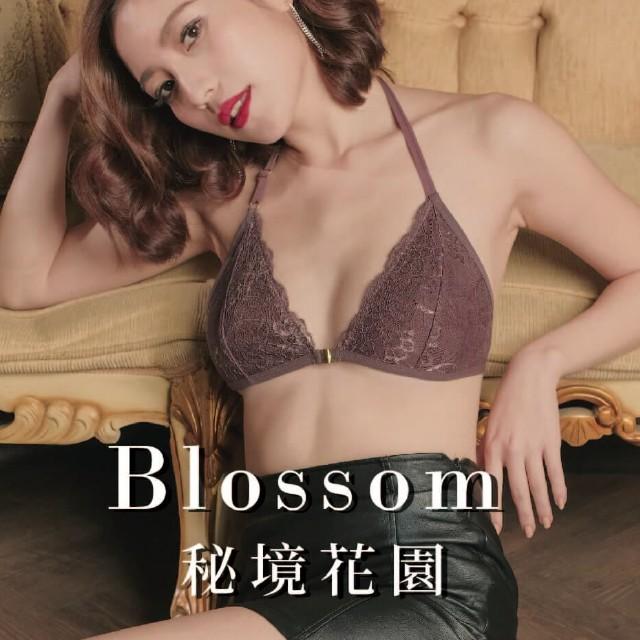 【Sexy in Shape】Blossom 秘境花園 前扣繞頸 蕾絲內衣 (Elegant優雅蕾絲)