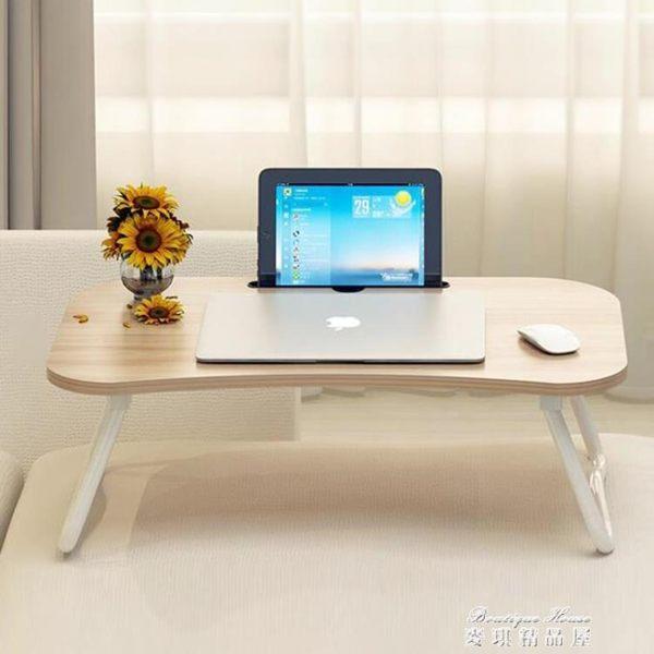床上用書桌可折疊大學生簡易筆記本電腦做桌板家用懶人宿舍小桌子 麥琪精品屋 麥琪精品屋